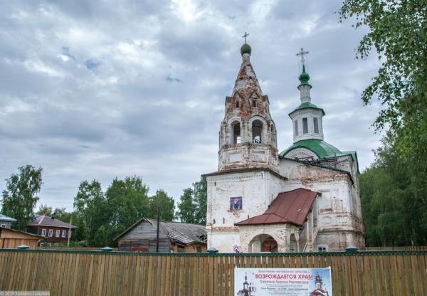 В день престольного праздника устюжане торжественно почтили память святого Леонтия Ростовского