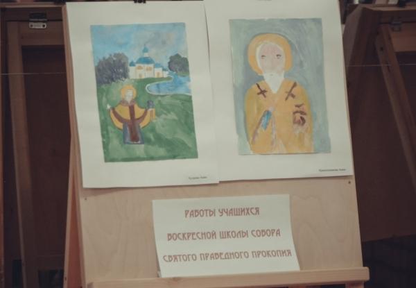 В воскресной школе Прокопьевского собора подготовили выставку рисунков к 625-летию памяти святителя Стефана Великопермского