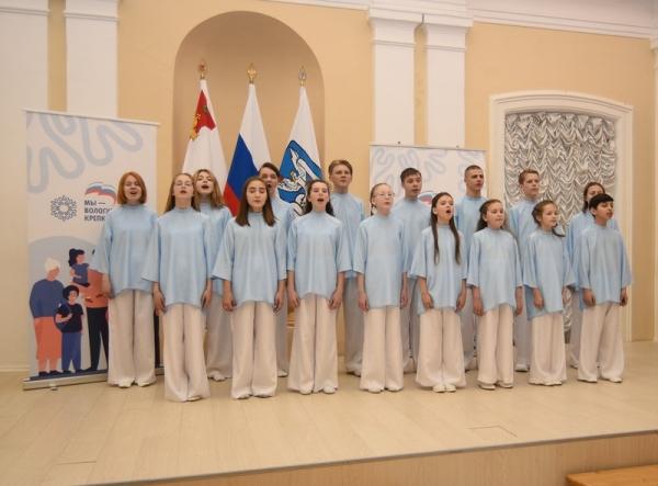 Юные воспитанники Вологодской семинарии приняли участие в городском семейном форуме «Мы - вологжане! Мы настоящая семья!»