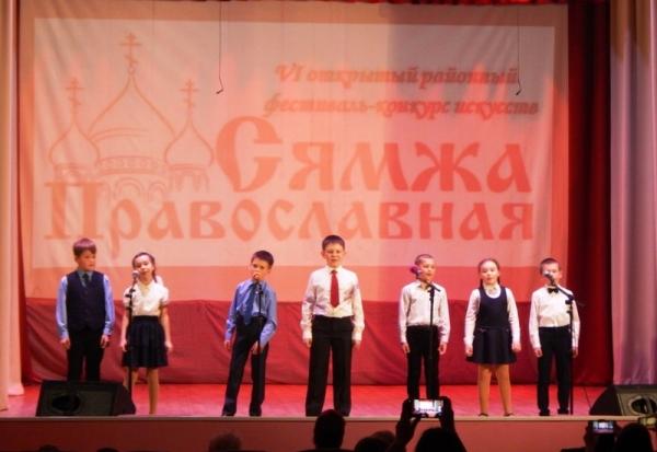 В Сямже прошел традиционный творческий конкурс-фестиваль